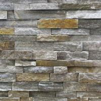 Natural stone , 	Granite Stacked Stone Pink Quartzite Stone Rock Face Wall cladding Manufactures