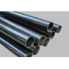 Buy cheap 3K plain Carbon fiber telescopic tubes from wholesalers