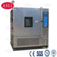 Large Temperature Chamber For Heat - Resistance Quality Tester Manufactures