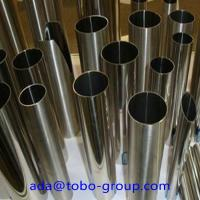 Quality UNS32750 Alloy 32750 Duplex Stainless Steel Pipe OD3 - 200mm WT0.5 - 12 mm for sale