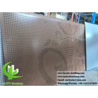 CNC Architectural perforated sheet metal Outdoor aluminium sheet facade cladding 3mm folded Manufactures