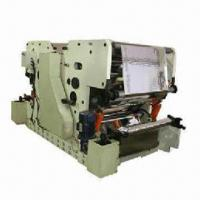 Wide Web Holograpgic Hard Embossing Machine with 40KVA Rated Power and 40m/minute Embossing Speed Manufactures