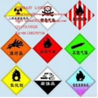 Chemical Transportation Manufactures