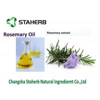 Rosemary leaf Extract,Rosemary essential oil for Food and cosmetics.100% natural