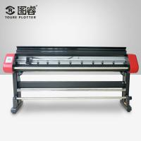Wholesale Price Huiteng 66 Inches Printer And Cutter Plotter Manufactures