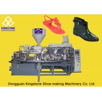 Buy cheap Rotary Type Women Men Plastic Shoes Making Machine 110-150 Pairs / Hour from wholesalers