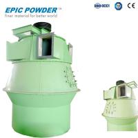 Vertical Single Rotor Air Classifier Air Separating Machine For Mineral Powder Manufactures