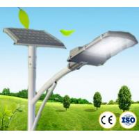 All In One Solar Powered Led Street Lights Low Energy Consumption For Highway Manufactures