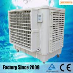 China manufacture good quality plastic evaporative portable air cooler Manufactures