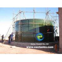 Glass - Fused - To - Steel Drinking Water Storage Tanks From 500 Gallons To 4000000 Gallons Manufactures