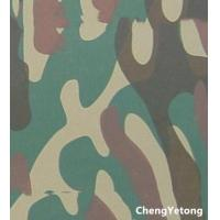 Buy cheap Military Decoration Colored Stainless Steel Sheets Camouflage Width 700-1600MM from wholesalers