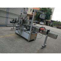 Buy cheap Self-Adhesive Sticker Labeling Machine With High Speed 200BS/Min from wholesalers