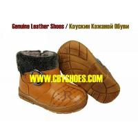 Cheap Children's Leather Boots Manufactures