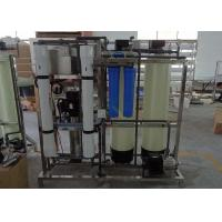 China Pure Water Treatment Plant Ro System / Residential Reverse Osmosis Unit on sale
