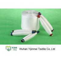 White Crease Resistant Polyester Yarn Ring Spinning , Polyester Core Spun Thread Yarn Manufactures