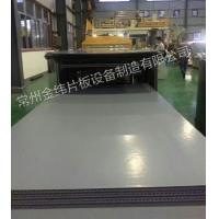 Automatic Plastic Sheet Making Machine Three Layers One Time Forming