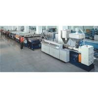 China PP, PE, PC Hollow Profile Sheet Extrusion Machine on sale