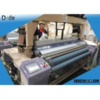 Double Nozzle 230cm Water Jet Loom Cam Motion Weaving Shedding High Speed Manufactures