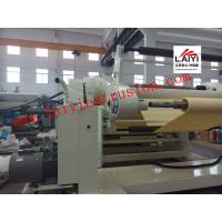 PE Coated Paper Laminating Machine High Speed Paper Coffee Cup PE Extrusion Coating Manufactures