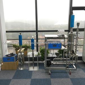 China 3000 Watt High Power Ultrasonic Sonochemistry Treatment System For Graphane Dispersing on sale