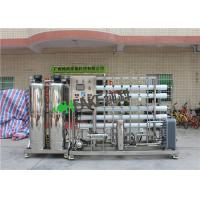 Reverse Osmosis And EDI System Plant Deionized Water Equipment For Laboratory Use Manufactures