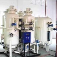 Quality High Efficiency Psa Nitrogen Gas Plant for sale