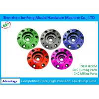 Anodizing Precision CNC Parts , CNC Turining Parts Stamping Processing Manufactures