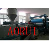 China PET Medical Plastic Sheet Twin Screw Extruder on sale