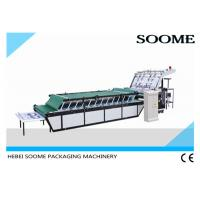 Printed Top Paper Flute Laminating Machine , Semi Automatic Laminator For Carton Box Manufactures