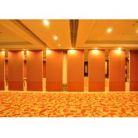 China Conference Room Folding Partition Wall , Aluminium Folding Sliding Doors Hotel Room Divider on sale