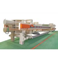 China Crude Oil Automatic Industrial Filter Press For Oil on sale