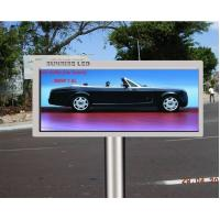 High Definition Led Rgb Display 250*250 Module / Ip65 Led Full Color Display 3g Control Manufactures