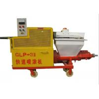 Semi-Automatic Wall Concrete/ Spraying Machine Manufactures