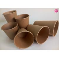 Quality BRC Hot Single Wall Paper Cups 8oz 12oz 16oz brown paper coffee cups for sale
