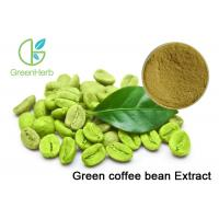 China Organic Plant Extract Powder , Pure Green Coffee Bean Extract For Weight Loss on sale