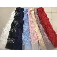Polyester 3D Flower Cording Embroidered Lace Beaded Mesh Fabric For Textile Manufactures