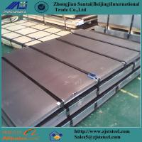 Quality ASTM A36 Carbon Steel Plate Price Per Ton For Shipbuilding Material for sale