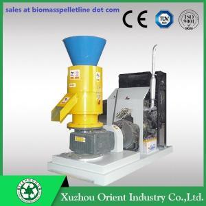 Fish Feed Pelletizer/Carbon Black Pelletizer/Pelletizer Manufactures