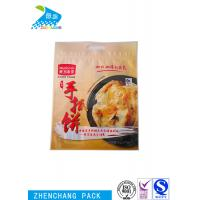 China Three Side Sealing Food Grade Zip Lock Bags Safety Custom Printed Kitchen Use on sale