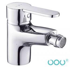Basin Faucet Manufactures