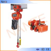 1 Ton Pneumatic Electric Chain Hoist Motorized For Overhead Crane Manufactures