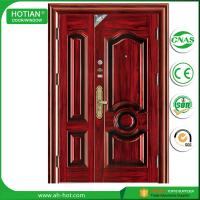China Cheap 2016 Alibaba New Style Steel Door Price Philippines on sale