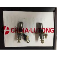 China Diesel Fuel Injection Pump 186f -Aftermarket Agricultural Parts on sale