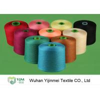20S 30S 40S 50S 60S Dyed Polyester Yarn Color Fastness Ring Spun 100 Polyester Yarn Manufactures