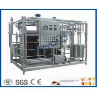 China Full Automatic 200L Mini Milk Pasteurization Equipment 6KW Power Storage Tank Processing on sale