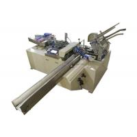 Double Servo Paper Box Packing Machine / Tissue Box Packaging With PLC HMI Manufactures