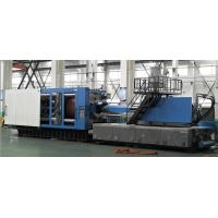 Hydraulic motor Low Noise Plastic Injection Molding Machine  with M 780 Manufactures