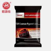 China Car Wash Silt Loose Agent OPS Concentrated Car Wash Detergent Wipe Free Car Wash Shampoo Car Wash Powder on sale