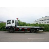 Buy cheap 2.8L Emission Diesel Fuel Heavy Wrecker Trucks , Volvo Chassis Road Wrecker from wholesalers