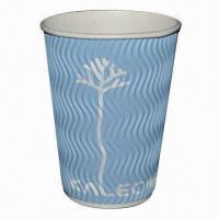 Quality 8oz Disposable Ripple Wall Coffee Cup, OEM/300gsm/Offset Print/High-quality Paper/Safe/FDA-marked for sale